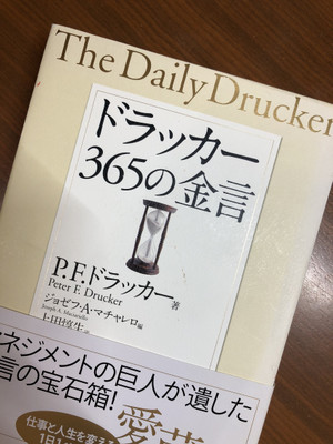 20180414_060638